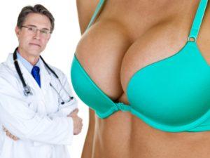 Как увеличить грудь с помощью упражнение